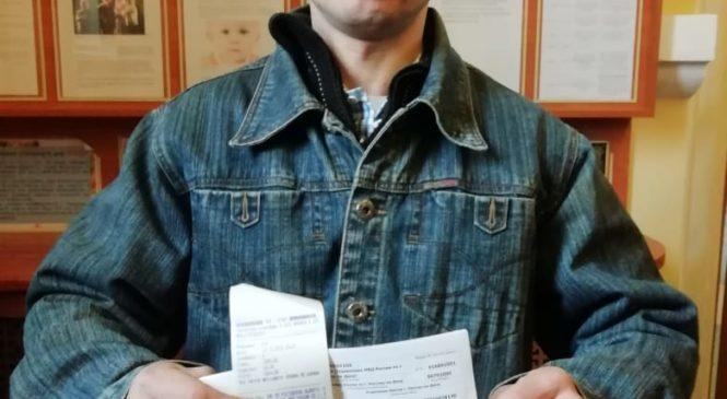 Александру восстановлен паспорт