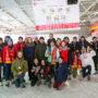 Физкультурно-оздоровительное мероприятие «Донской ледовый прорыв» прошло в г. Ростове-на-Дону