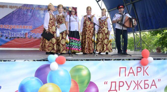 Пожилые люди Центра «Мои года- мое богатство» приняли участие в концерте, посвященном Дню России «Россия – мы дети твои»