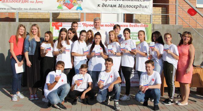 В православной службе помощи «МИЛОСЕРДИЕ-на-Дону» состоялась торжественная церемония вручения волонтёрских книжек