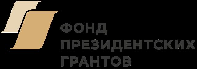 Православная служба помощи «Милосердие-на-Дону» по итогам второго конкурса Фонда президентских грантов 2019 года получит финансовую поддержку на реализацию социально-значимого проекта