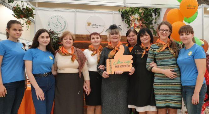 Первый год деятельности Центра добровольцев «Активное поколение»