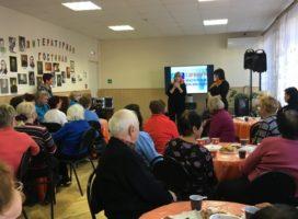 Встреча «От всей души» для пожилых людей Центра «Мои года–моё богатство» и ЦСОН Первомайского района прошла в декаду инвалидов.