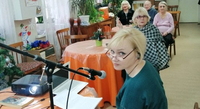 Литературно-музыкальные вечера для пожилых людей и инвалидов в Центре «Мои года–моё богатство»