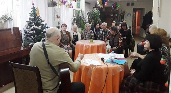 Цикл встреч «Ура Победе! Песни военных лет и о войне» для пожилых людей и инвалидов Центра «Мои года-моё богатство»