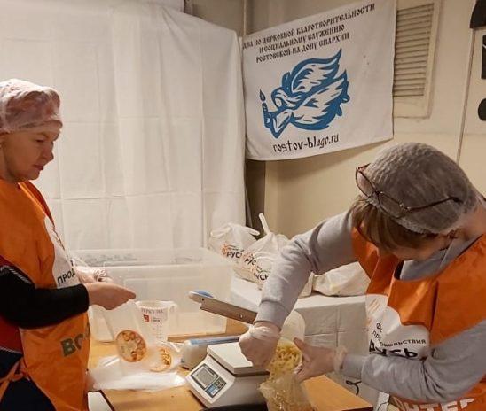 В Ростовской епархии открыт оперативный штаб помощи при эпидемиологической ситуации