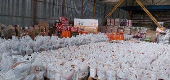 Гуманитарная помощь для пожилых и нуждающихся многодетных семей поступила в Центр гуманитарной помощи Донской митрополии