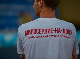 Служба помощи «Милосердие-на-Дону» продолжает реализацию благотворительных проектов