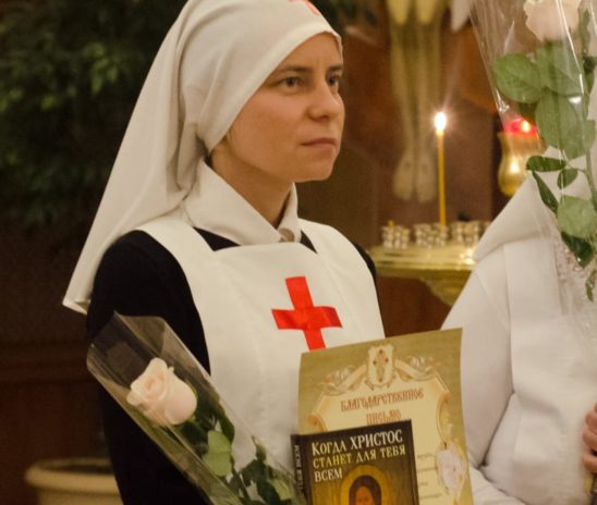 Отошла ко Господу сестра милосердия, помощница благочинного по социальной работе в Северо-Западном округе