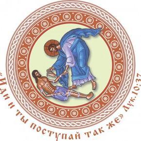 В Ростовской епархии состоится первый социальный марафон «Ростов-благо 2020»