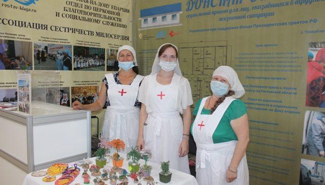 Сестричества милосердия приняли участие в ежегодной выставке-ярмарке «Дон Православный»