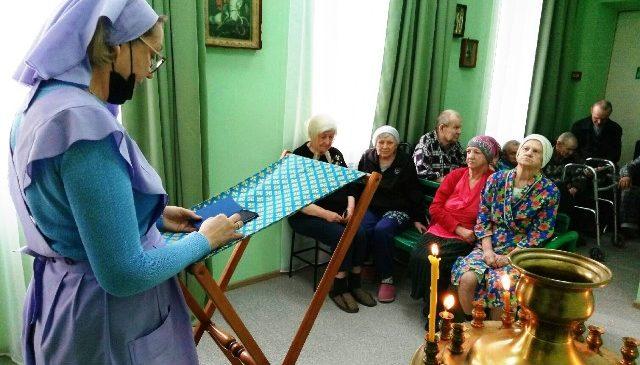 В день памяти преподобной Марии Египетской сёстры милосердия Западного благочиния посетили бездомных инвалидов