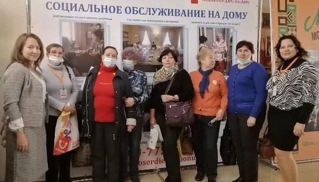 В Ростовской области прошел региональный форум «Старшее поколение Дона»